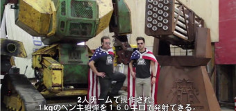 Roboter Duell – USA gegen Japan